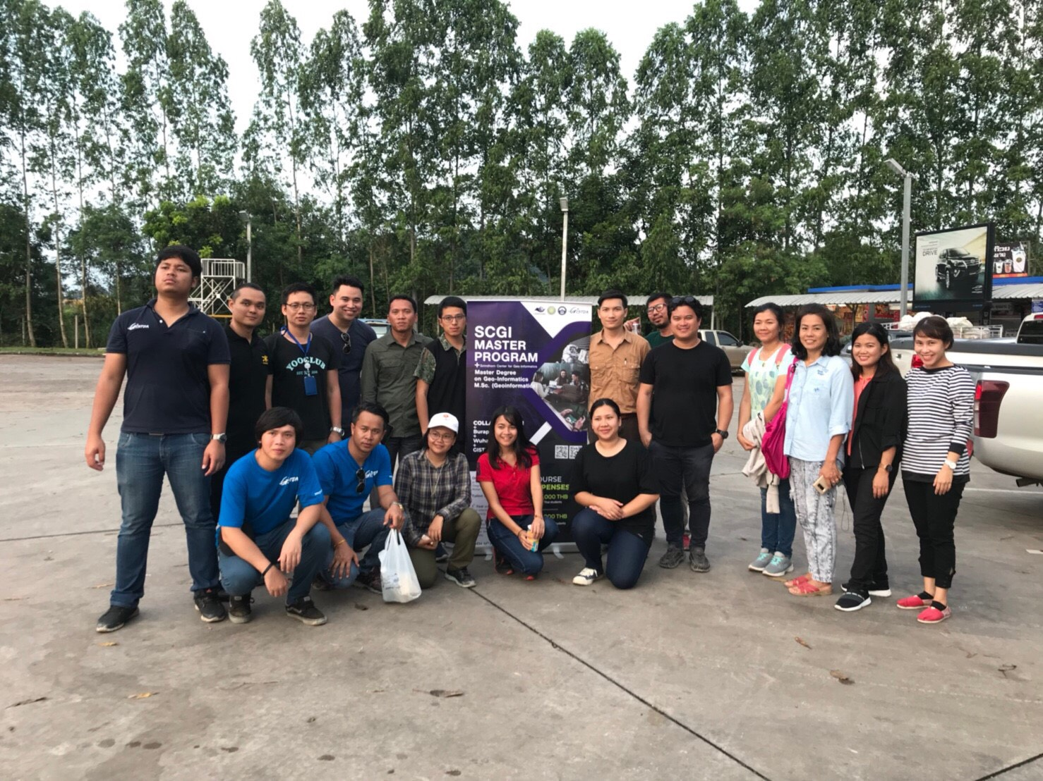 FIELD TRIP FOR SCGI MASTER PROGRAM STUDENTS