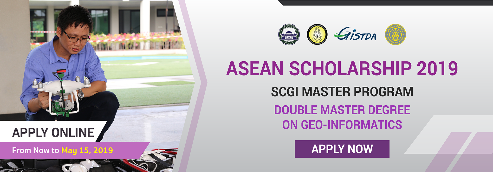 Asean scholarship 2019